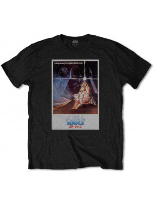 Star Wars - Old School Japanese (T-Shirt)